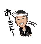 だんじり好きやねん(個別スタンプ:06)