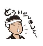 だんじり好きやねん(個別スタンプ:07)