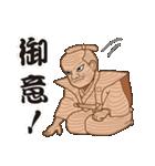 だんじり好きやねん(個別スタンプ:08)