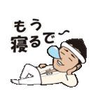 だんじり好きやねん(個別スタンプ:10)