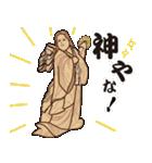 だんじり好きやねん(個別スタンプ:15)