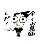 なんか超能力(個別スタンプ:02)