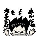 なんか超能力(個別スタンプ:05)