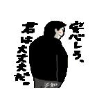 なんか超能力(個別スタンプ:06)
