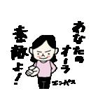 なんか超能力(個別スタンプ:08)