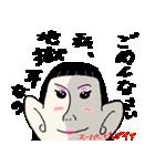 なんか超能力(個別スタンプ:09)