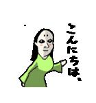なんか超能力(個別スタンプ:31)