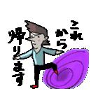 なんか超能力(個別スタンプ:32)