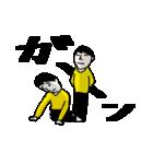 なんか超能力(個別スタンプ:39)