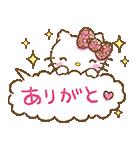 ハローキティ ガーリー♪アニメスタンプ(個別スタンプ:02)