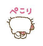 ハローキティ ガーリー♪アニメスタンプ(個別スタンプ:05)