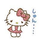 ハローキティ ガーリー♪アニメスタンプ(個別スタンプ:11)