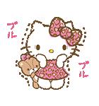 ハローキティ ガーリー♪アニメスタンプ(個別スタンプ:13)