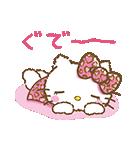 ハローキティ ガーリー♪アニメスタンプ(個別スタンプ:14)