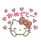 ハローキティ ガーリー♪アニメスタンプ(個別スタンプ:18)