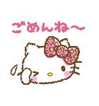 ハローキティ ガーリー♪アニメスタンプ(個別スタンプ:19)