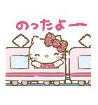 ハローキティ ガーリー♪アニメスタンプ(個別スタンプ:20)