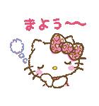 ハローキティ ガーリー♪アニメスタンプ(個別スタンプ:21)