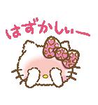 ハローキティ ガーリー♪アニメスタンプ(個別スタンプ:22)