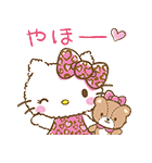 ハローキティ ガーリー♪アニメスタンプ(個別スタンプ:24)
