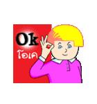 Pinky Ok(個別スタンプ:04)