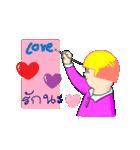 Pinky Ok(個別スタンプ:09)