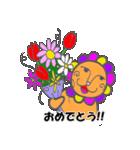ライオン兄貴(個別スタンプ:01)