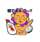 ライオン兄貴(個別スタンプ:02)