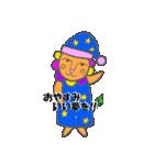 ライオン兄貴(個別スタンプ:03)