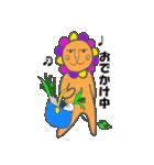 ライオン兄貴(個別スタンプ:04)
