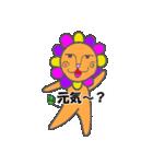 ライオン兄貴(個別スタンプ:05)
