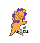 ライオン兄貴(個別スタンプ:06)