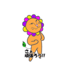 ライオン兄貴(個別スタンプ:07)