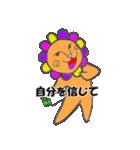 ライオン兄貴(個別スタンプ:08)