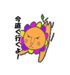 ライオン兄貴(個別スタンプ:09)