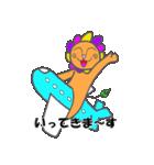 ライオン兄貴(個別スタンプ:10)
