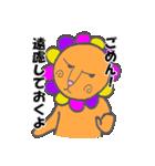 ライオン兄貴(個別スタンプ:12)