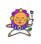 ライオン兄貴(個別スタンプ:13)