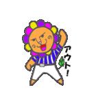 ライオン兄貴(個別スタンプ:14)