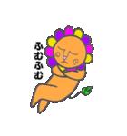 ライオン兄貴(個別スタンプ:15)