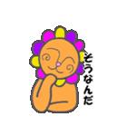 ライオン兄貴(個別スタンプ:16)