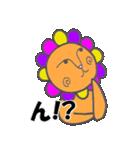 ライオン兄貴(個別スタンプ:17)
