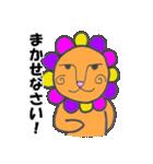 ライオン兄貴(個別スタンプ:18)