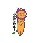 ライオン兄貴(個別スタンプ:19)