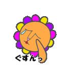 ライオン兄貴(個別スタンプ:20)