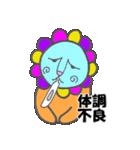 ライオン兄貴(個別スタンプ:21)