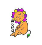 ライオン兄貴(個別スタンプ:22)