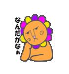 ライオン兄貴(個別スタンプ:23)