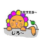 ライオン兄貴(個別スタンプ:24)