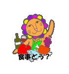ライオン兄貴(個別スタンプ:25)